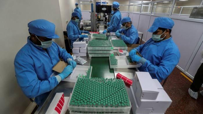Vaccine Packing Serum Institute of India